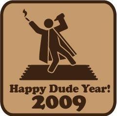 happy-dude-year-2009