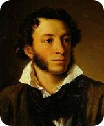 alexander pushkin - a black russian