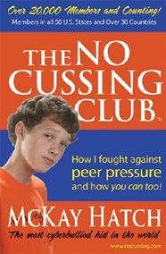 no cussing club