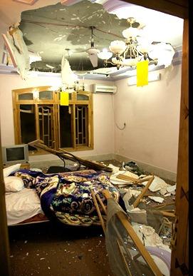 Kris' Room