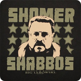shomer shabbos